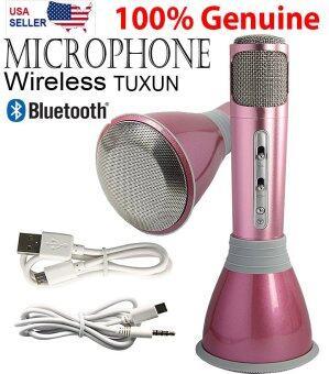 YINGYING TUXUN K068 ไมโครโฟนคาราโอเกะ+ลำโพงสเตอริโอในตัว บลูทูธไร้สาย รุ่นพกพาสะดวก Mobile Phone Karaoke Condenser Wireless Bluetooth Microphone - (PINK)