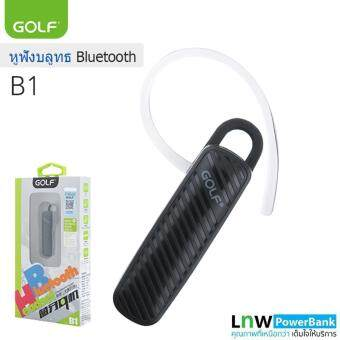 Golf หูฟังบลูทูธ รุ่น B1 Bluetooth หูฟัง สมอลทอร์ค Headset Small Talk Bluetooth