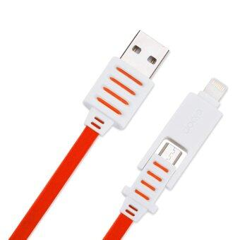 Eloop สายชาร์จ 2 in 1 USB Fast Charging Data Cable Double Sided (สีแดง)