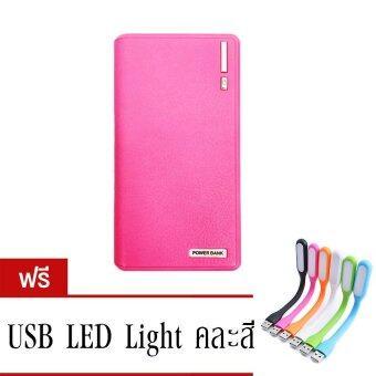 Vibe Power Bank 50000mAh รุ่น Q6(Dark Pink)ฟรี หลอดไฟLED Light คละสี