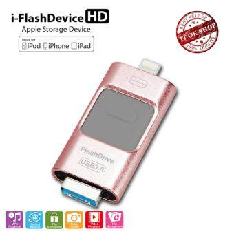 i-Flash Device HD (ของแท้) 64GB LXM890 USB3.0 แฟลชไดร์ฟสำรองข้อมูล iPhone/iPad/Android