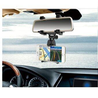 Mastersat ที่ยึดมือถือกับกระจกมองหลัง ใช้กับ Smartphone 3.5''-5.5'' ใช้บึนทึกภาพ และ ดู GPS ได้ Universal Car Rearview Mirror Mount 360 degree Truck Auto Bracket Mobile Phone Holder Cradle for 3.5-5.5 inch phone GPS