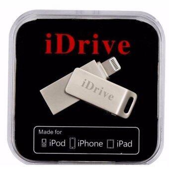 iDrive USB 2.0 64GB (ของแท้เต็ม100%) แฟลชไดร์ฟสำรองข้อมูลสำหรับ iPhone,IPad + OTG แบบหมุน
