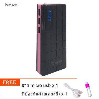 Person Power Bank แบตสำรอง 10,000mAh รุ่น 3UTL (สีดำ&สีชมพู) ฟรี สาย micro usb+ที่ป้องกันสาย