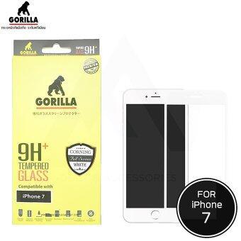 Gorilla Tempered Glass - ฟิลม์กระจกนิรภัยระดับฟรีเมี่ยม iPhone 7 (สีขาว)