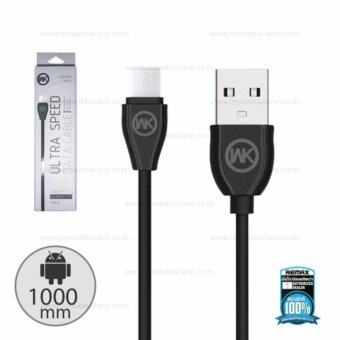 Harga สายชาร์จ WK WKC-003 fast speed Charger Cable for Samsung,Smart Phone,Power Bank หรือ Tablet