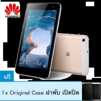 Huawei Mediapad T2 7.0 4G LTE โทรได้เครื่องรับประกันศุนย์(Gold)