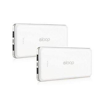 Eloop E13 Power Bank 13000mAh แพ็คคู่ (สีขาว)