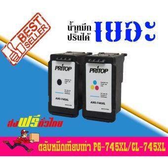 Pritop/Canon Pixma MG2470 ใช้ตลับหมึกอิงค์เทียบเท่า รุ่น PG-745XL/CL-746XL ดำ 1 ตลับ สี 1 ตลับ
