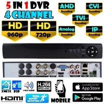 DVR / NVR CCTV เครื่องบันทึกภาพ 4ช่อง AHD, CVI, TVI, IP, ANALOG 1080n HD AHD 5 in 1