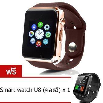 smile C นาฬิกาโทรศัพท์ Smart Watch รุ่น A1 Phone Watch (Gold) ฟรี Smart Watch U8(คละสี)