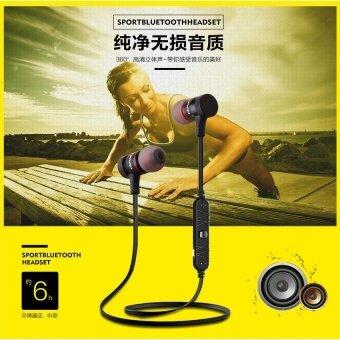 AWEI ชุดหูฟังบลูทูธ A920BL Bluetooth