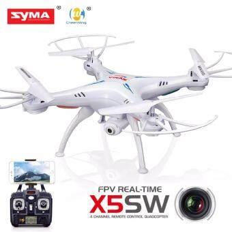 Drone ติดกล้อง WiFi พร้อมระบบถ่ายทอดสดแบบ Realtime(NEW มีระบบ กันหลงทิศ)สีขาว