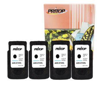 PRITOP Axis/Canon MP237/IP2770/MX347/MX357/MX328/MP287/MP497/MP366/MX416/MX426/MP245/MP486/MX338/MP496/MP258 ใช้ตลับหมึกอิงค์เทียบเท่ารุ่น 810/PG 810/PG 810XL/PG-810XL/*4 Pack Pritop