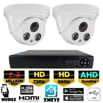 ชุดกล้องวงจรปิดกล้อง 4CH CCTV กล้อง 2ตัว โดม 1.3MP HD และอนาล็อก เครื่องบันทึก 4ช่อง 1080N DVR, NVR, AHD, TVI, CVI, Analog(White)