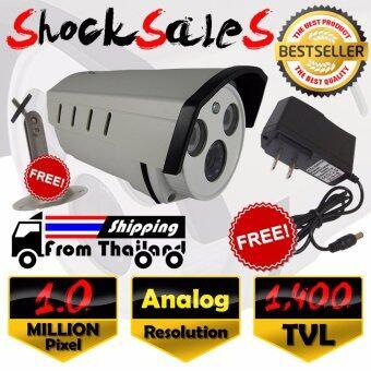 กล้องวงจรปิด ทรงกระบอก 700 TVL / 800 TVL / 900 TVL / 1000 TVL / 1200 TVL / 1400 TVL / Analog / CVBS 1 MP ล้านพิกเซล กล้อง 1400 TVL เลนส์ 4mm ฟรีอะแดปเตอร์ ฟรีขายึดกล้อง