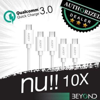 [หนา 4 mm]สายชาร์จเร็ว Aukey Quick Charge 3.0+2.0 Compatible Micro 2.0 USB Cable สายชาร์จ/สายซิงค์ รองรับการชาร์จไวจากระบบ Fast Charge Qualcomn QC3.0+2.0 ยาว 1.2 เมตร สีดำ (แพ็ค 5 เส้น: 2m x 1, 1.2m x 2, 0.3m x 2) สีขาว