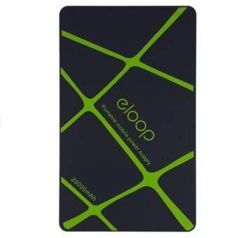 Eloop Power Bank แบตสำรอง พาวเวอร์แบงค์ ชาร์จไว ขนาดเล็ก Mini Power Suppy Portable 20000mAh (black)