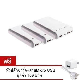 Akiko แบตสำรอง Power Bank 50000 mAh รุ่นS2 (แพค3ชิ้น )แถม สายMicro USB+หัวปลั๊กชาร์จ