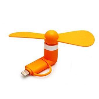 Mastersat พัดลมมือถือ (Mini Fan USB) 2 ระบบ สำหรับมือถือ Android และ iOS ขนาดพกพา ใช้กับ Power bank ได้