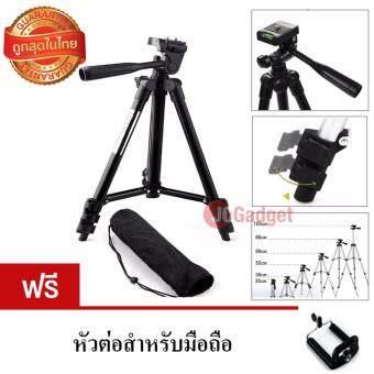 นำเสนอ Jc Gadget ขาตั้งกล้อง Tripod รุ่น TF-3120 ( สีดำ ) แถมฟรี หัวต่อสำหรับมือถือ เปรียบเทียบราคา