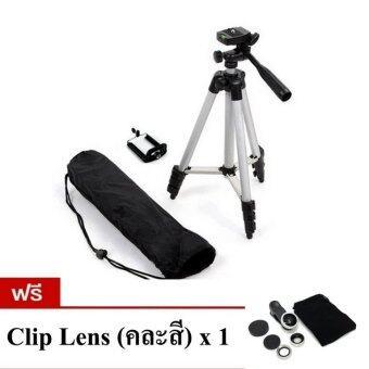 TF tripod ขาตั้งกล้อง 3 ขา รุ่น 3110 พร้อมหัวต่อสำหรับมือถือ (Silver) ฟรี Clip Lens 1 ชุด (คละสี)