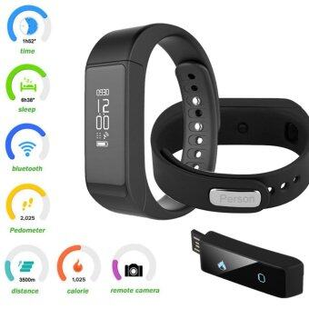 Person นาฬิกาสุขภาพอัจฉริยะ ติดตามกิจกรรม Bluetooth Smart Wristband Watch รุ่น I5 Plus Activity Tracker (Black)