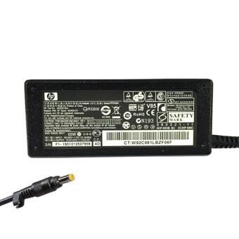 HP Compaq Adapter 18.5V/3.5A (4.8*1.7mm) หัวเหลือง (สีดำ)
