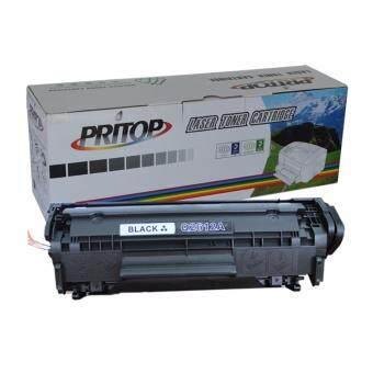 Axis/ HP LaserJet 1010/1012/1015/1018/1020/1022/1022N/1022NW/3015/3020/3030/3050/3050 ,AIO/3052/ 3055/M1005/ M1005 ,MFP/M1319Fใช้ตลับหมึกเลเซอร์เทียบเท่ารุ่นQ2612A/2612/2612A/12A/Q2612 Pritop