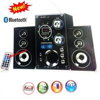 Music D.J.ลำโพง(2.1) ch รุ่น (SA-1200) + FM,USB ใหม่ มี BLUETOOTH