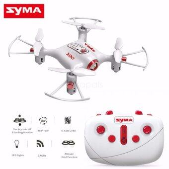 DRONE โดรน x20 mini drone สีขาว มีระบบลอคความสูง Syma X20 Pocket Drone 2.4Ghz Remote Control Mini RC Quadcopter with Altitude Hold and One Key Take-off / Landing