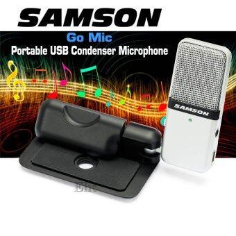 Elit Samson Go Mic ไมค์อัดเสียง แบบ USB - สีเงิน