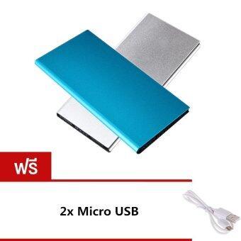 Akiko แบตสำรอง Power Bank super Slim ความจุ 50000 mAh แพคคู่่ (สีเทา สีฟ้า) แถม Micro USB มูลค่า 99 บาท