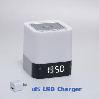 Musky DY28 Alarm/Clock Bluetooth Speaker ลำโพงโคมไฟบลูทูธ/นาฬิกาตั้งโต๊ะสีขาว