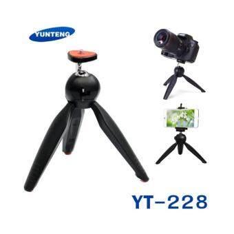 ขาตั้งกล้อง YUNTENG YT-228 ราคา 179 บาท ปกติ 560 บาท