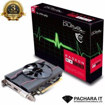SAPPHIRE PULSE RX 550 2GB D5 ประกันศูนย์