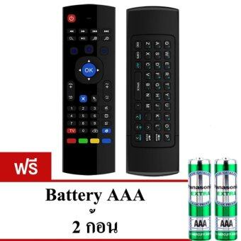 MX3 Airmouse Keyboared 2.4 G Wireless Support for Android TV Box and Computer (Black) ฟรี Battery AAA 2 ก้อน พร้อมใช้งาน