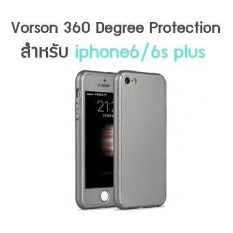 Vorson เคส 360 Degree Protection สำหรับ iPhone6-6S Plus สีเทา