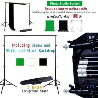 Photo Studio Screen โครงฉากถ่ายภาพขนาด 2.6m x 3m พร้อมฉาก 3 สี ขาว ดำ เขียว โครงอลูมิเนี่ยมอัลลอยแข็งแรง น้ำหนักเบา ถอดประกอบง่าย ม้วนเก็บฉากได้ 1 ชิ้น