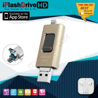 i-Flash Device HD A88 64Gb With Micro USB 3.0 Memory Extrenal For IOS & Android (ทอง) OEMหูฟัง