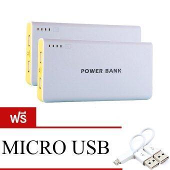 SWN POWERBANK แบตสำรองมือถือ 50000MAH รุ่น Q3 แพ็ค 2 ชิ้น (สีขาวขอบสีเหลือง) แถมฟรี Micro USB 2 ชิ้น