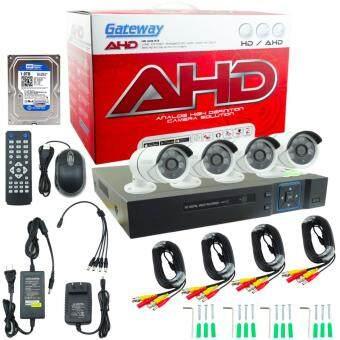 Gateway AHD CCTV ชุดกล้องวงจรปิด 4 กล้อง HD AHD KIT 1.3 Mp J-860 (White) Free HDD 1 TB