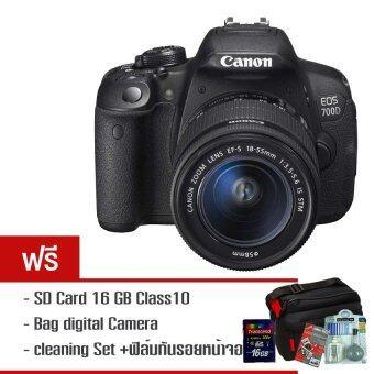 Canon EOS 700D/Kiss X7i/Rebel SLT5i Kit 18-55 IS STM (Free SDHC 16 GB.+Bag)