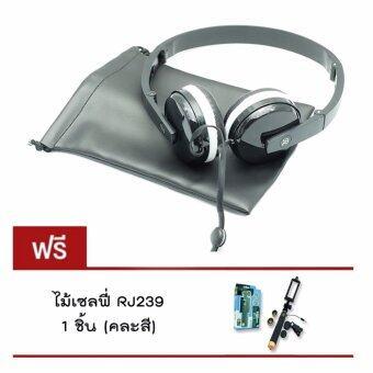 DT หูฟังมาการอง แบบครอบหู SIBYL MACARONS EARPHONE รุ่น X-18 แถมฟรี ไม้เซลฟี่ RJ239