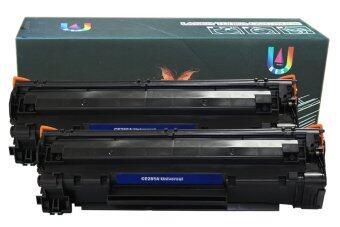HP CE285A (85A) Black 2* ตลับ ตลับหมึกเลเซอร์เทียบเท่า Best 4 U