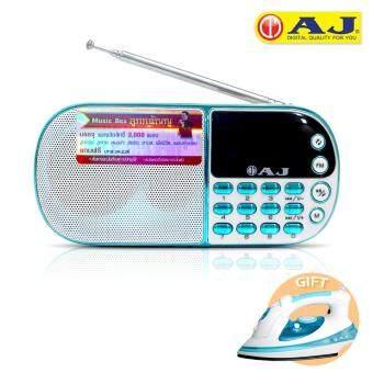AJ Music Box MPR-003 เครื่องเล่น MP3 แบบพกพา รุ่นลูกกตัญญู ฟรี เตารีดไอน้ำ 1 เครื่อง