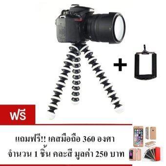 ขาตั้งกล้อง ขาตั้งมือถือ หนวดปลาหมึก Gorillapod Flexible Tripod Octopus tripod (Size L)(แถมฟรี เคสโทรศัพท์ 360 องศา สำหรับ iPhone 6/6s คละสี 1 ชิ้น)(Black)