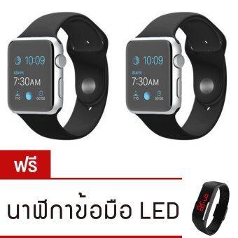 Person นาฬิกาโทรศัพท์ Bluetooth Smart Watch รุ่น A8 Phone watch แพ็คคู่ (Black) ฟรี นาฬิกา LED ระบบสัมผัส (คละสี)