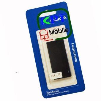 KPTแบตเตอรี่สำหรับโนเกีย Lumia 630 (Nokia) BL-5H