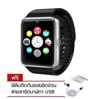 ISmart I Watch Phone and Sport Feature Height Qulity นาฬิกาอัจฉริยะ - สีเงิน